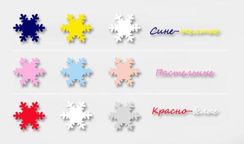 Новогодние цвета