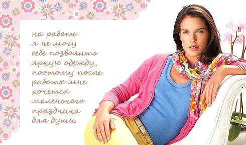 цвет в одежде фото: